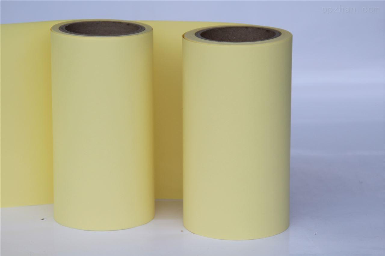 昆山彩益黄色离型纸