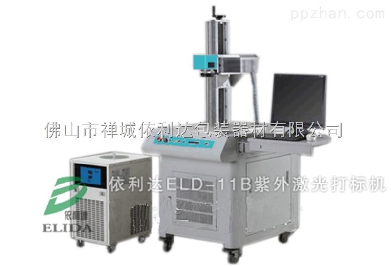 广东佛山依利达热卖;半导体端泵激光打标机