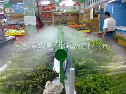 果蔬保鲜加湿器