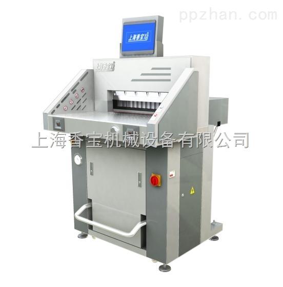 上海香宝XB-AT651-08液压裁纸机