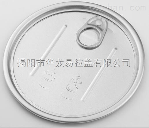 铝质茶叶盖-茶叶易拉盖-华龙