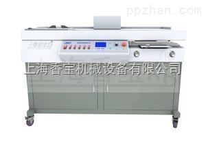 上海香宝XB-AR9000H装订王胶装机