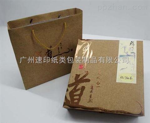 彩盒印刷廠哪家專業?速印包裝優質印刷服務