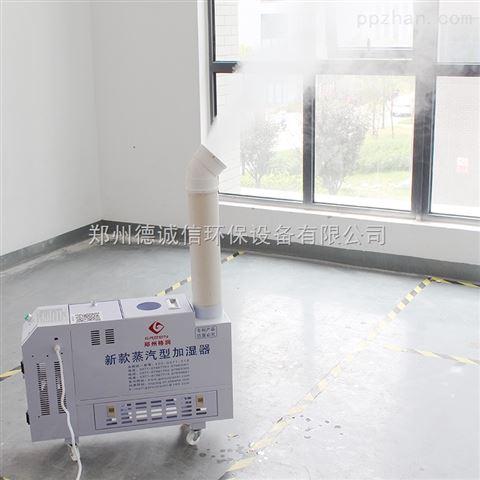 纸箱厂专用加湿器哪种好