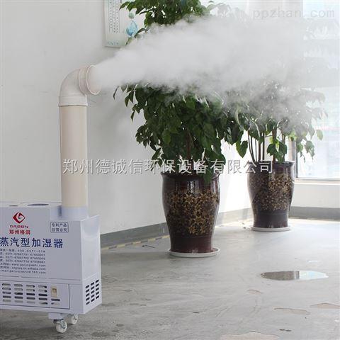 卫生纸复卷机加湿器知名品牌