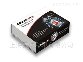 供应优质汽车零配件包装盒 上海景浩彩印厂