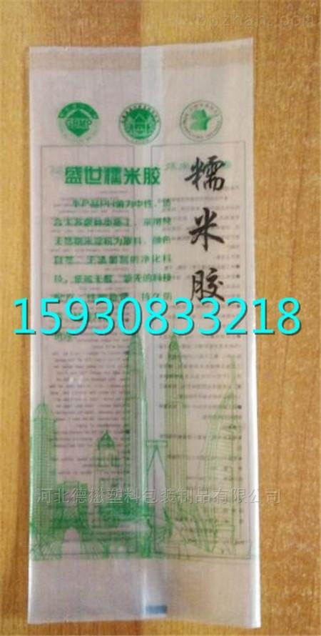 绿色环保PA尼龙糯米胶壁布胶包装袋复合膜