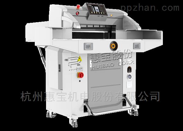 R5209 V9.3 全新液压切纸机