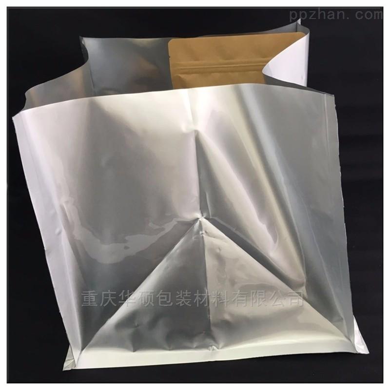 厂家直销各种铝箔袋价格实惠欢迎批发购买