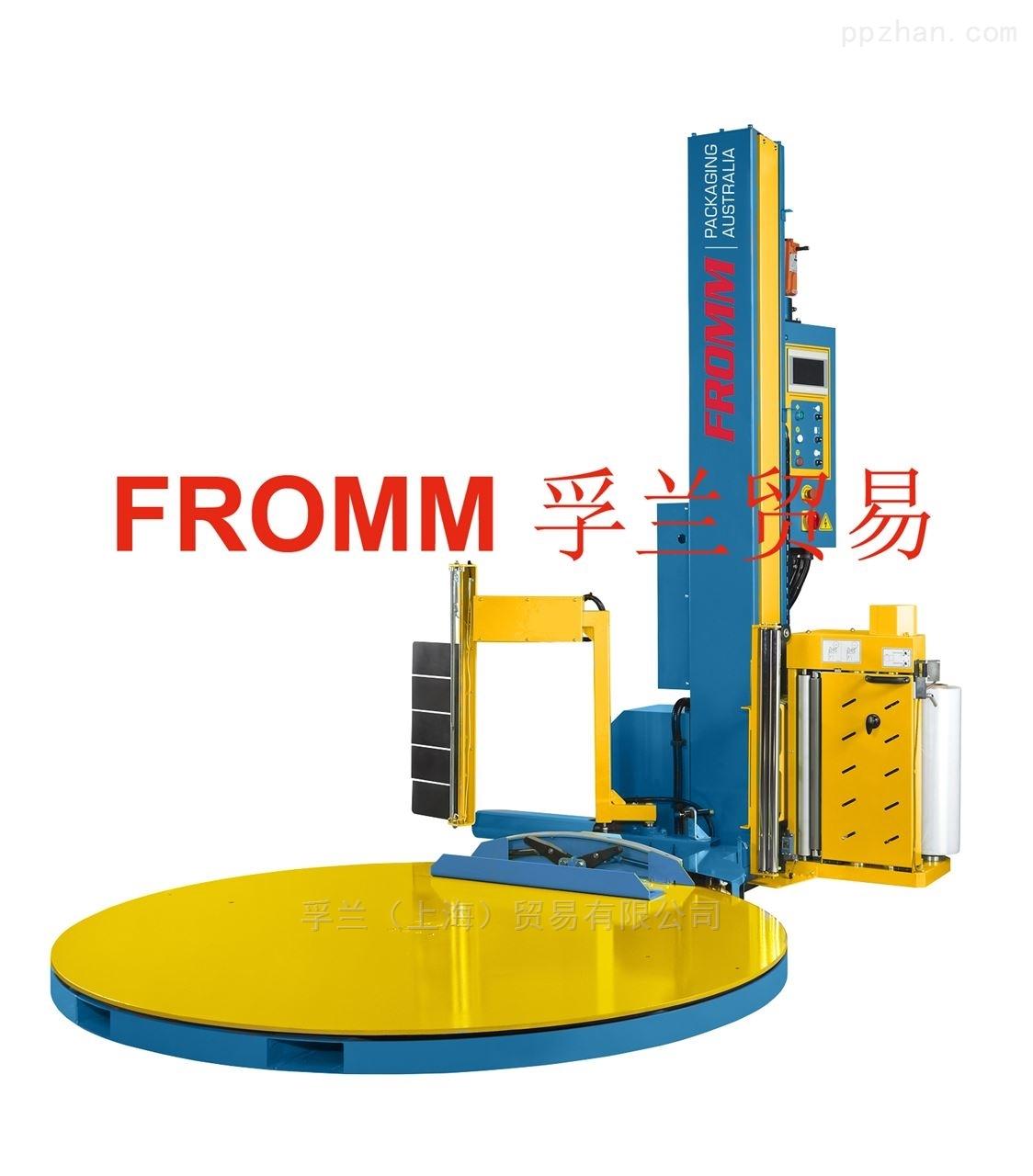 FSW-50全自动转盘式栈板裹膜机 FROMM 孚兰
