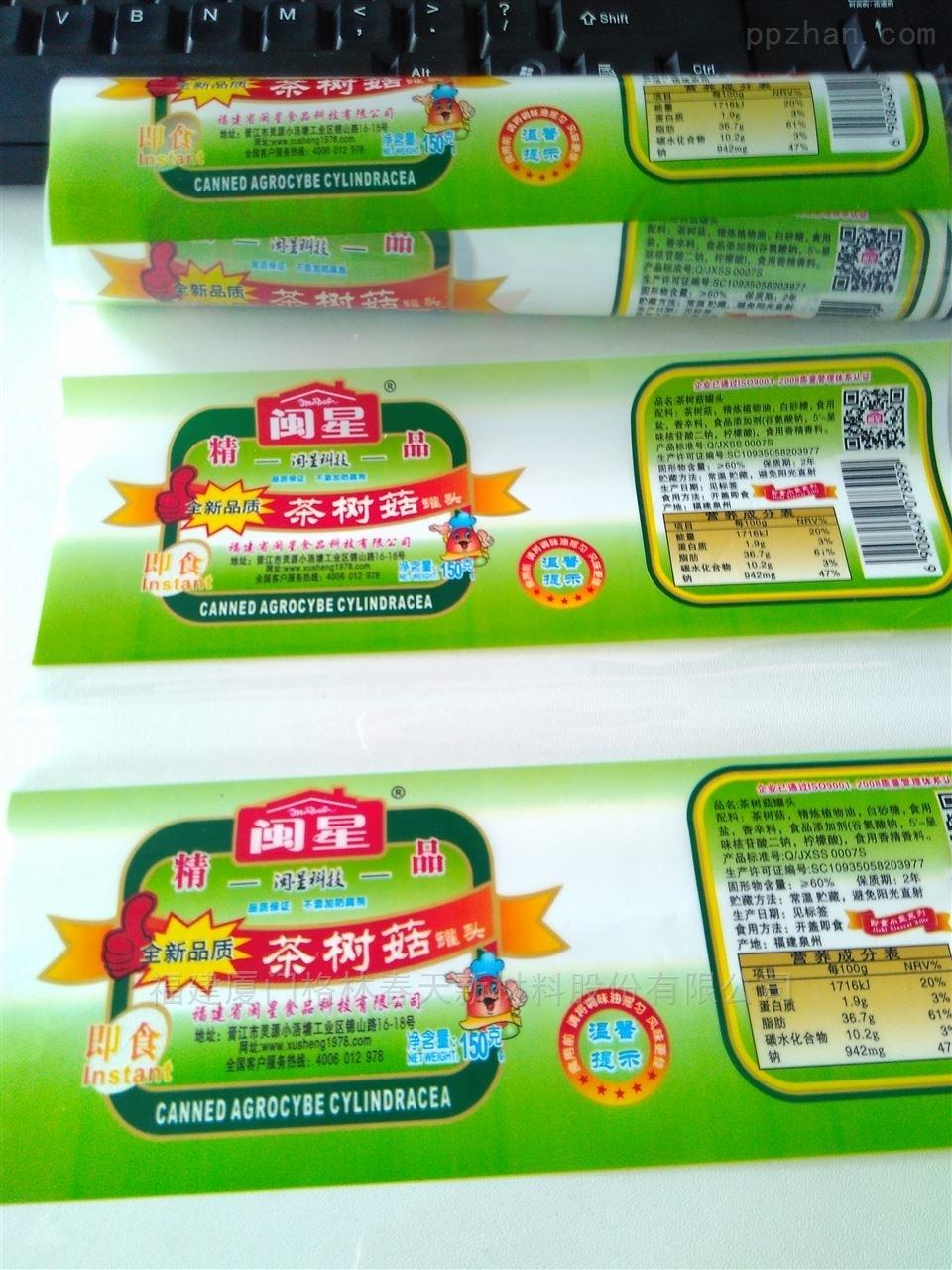 PVC 印刷专用环保水性油墨