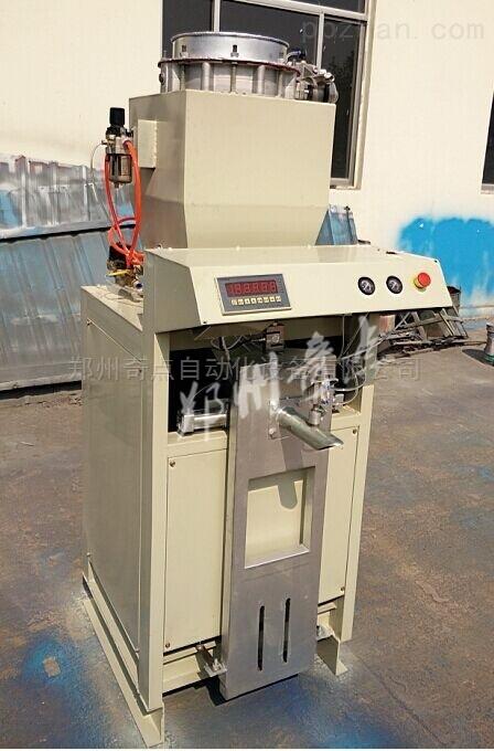 浙江省沙子 彩砂包装机奇点制造速度快