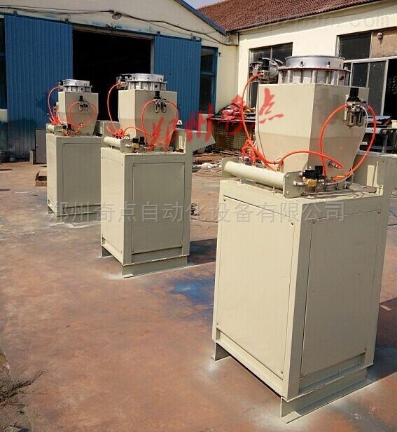 江苏省沙子 彩砂包装机奇点制造供应商