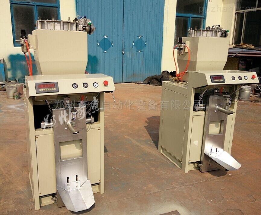 贵州省沙子 彩砂包装机奇点制造精度高
