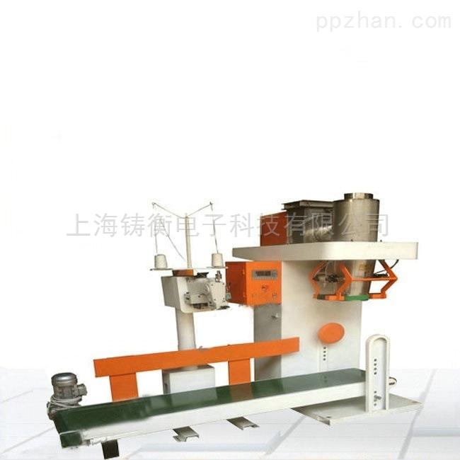 25公斤粉末包装机