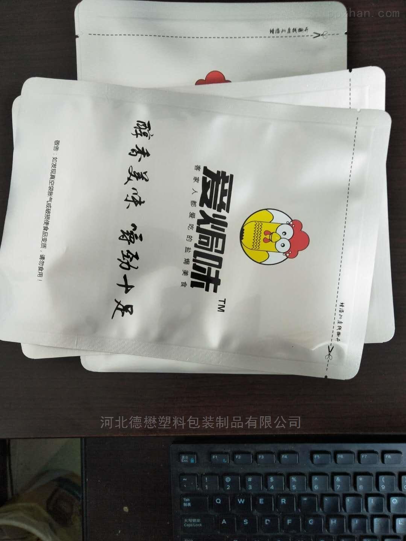 圆角食品级香精香粉铝箔袋液体酱料复合膜