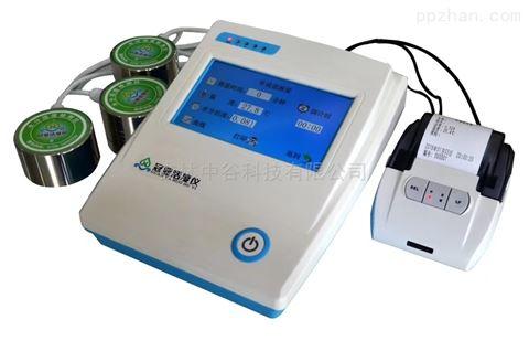 饲料快速水分活度检测仪生产厂家