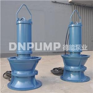 热卖900QZ-125泵站用潜水轴流泵参数大全