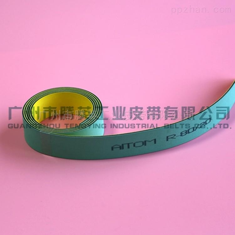 进口品牌aitom平皮带规格良好耐油性耐高温