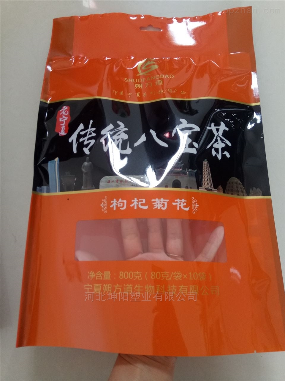 多种规格茶叶复合塑料包装袋粉末状调味料袋