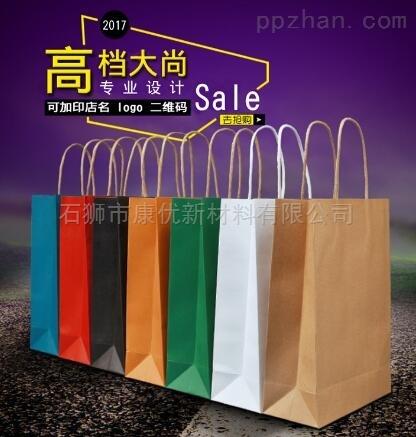 纸袋定做 白色牛皮纸袋 服装购物袋