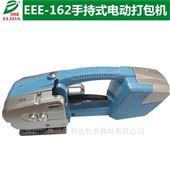 EEE-162东莞电动打包机为工业制造再添新翼