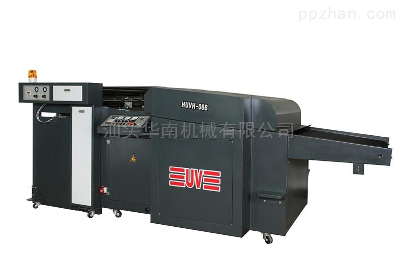 HUVH-箱式UV固化�C