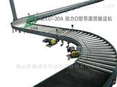 ELD-30A深圳自动化生产线0型运输输送打包机有节点