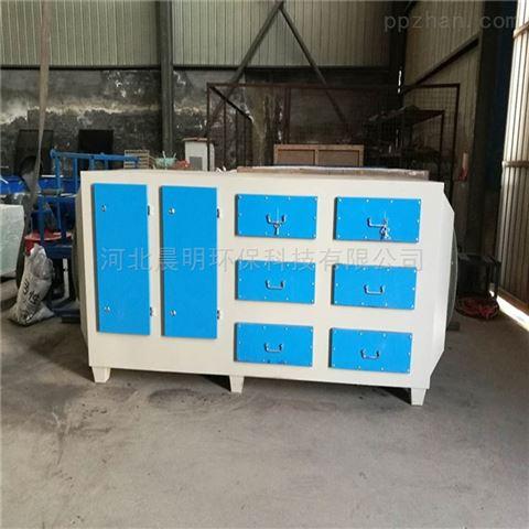 印刷机械设备 活性炭光氧一体机除味净化器