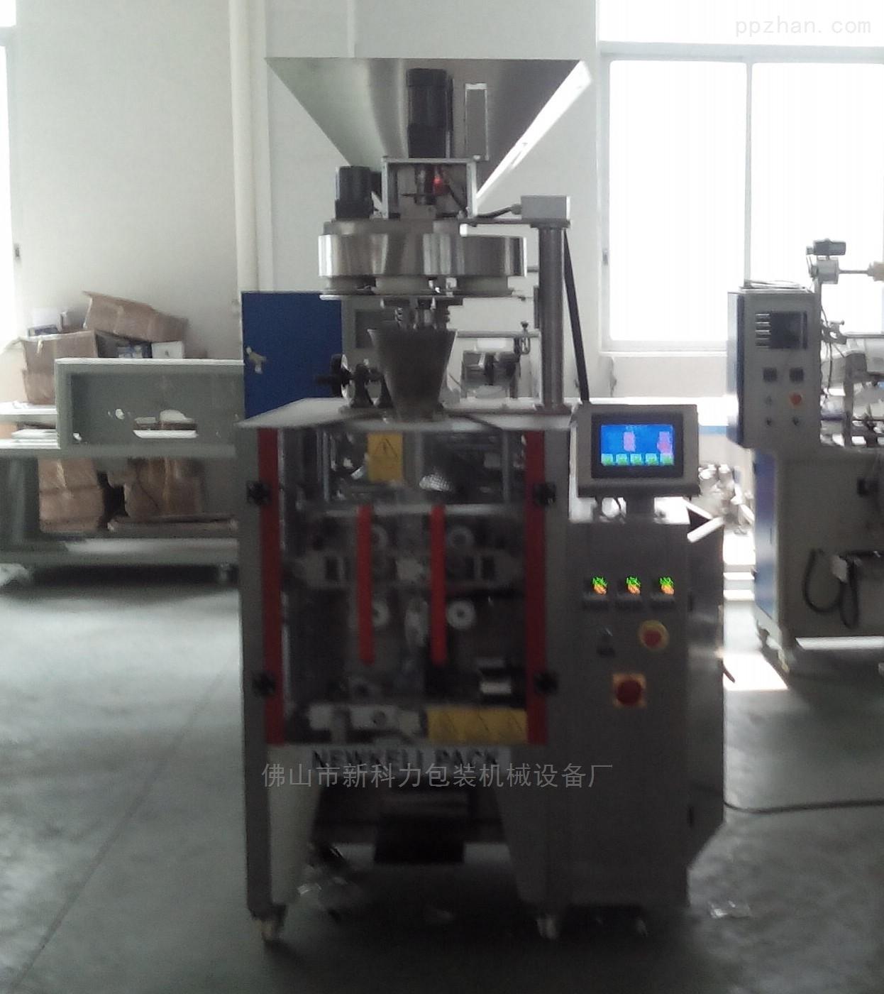 塑料五金件自动计量包装机