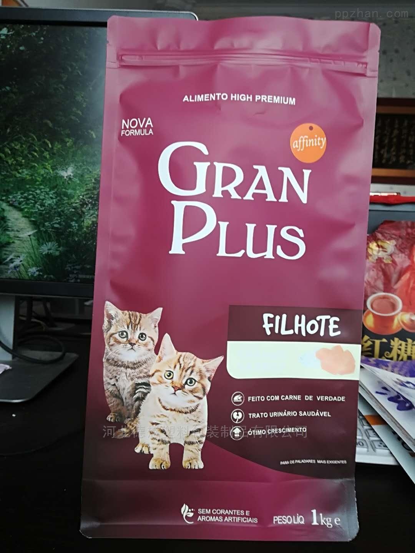 德懋定制宠物食品包装袋规格图案设计厂家