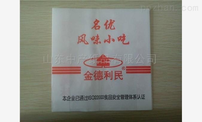 供应山东中产食品袋定制印刷量大从优
