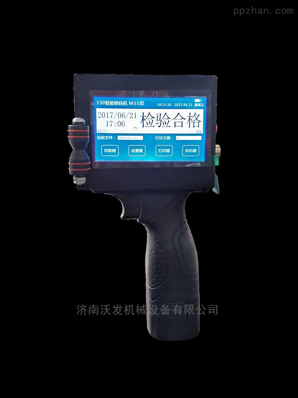 蚌埠亳州纸箱在线式喷码机生产线沃发