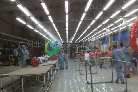 泉州印刷厂高压微雾加湿器
