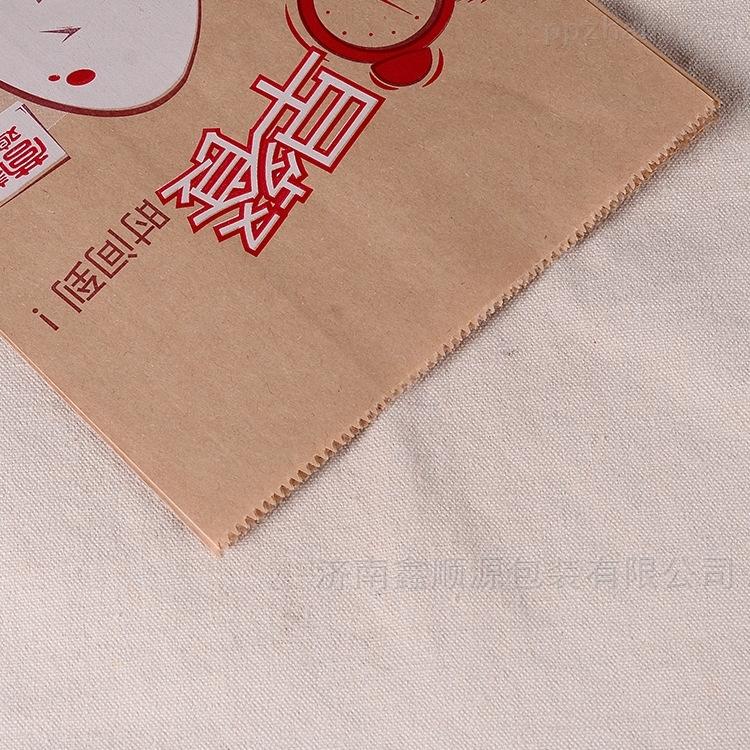 方底纸袋/纸袋放底牛皮纸袋/厂家定制LOGO