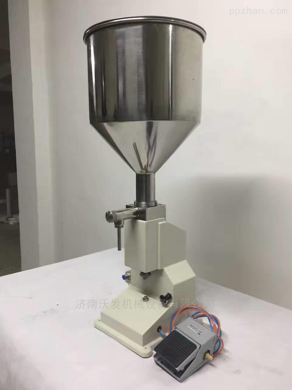指甲油精油灌装机沃发高配置机械
