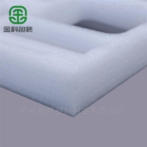 包装材料-昆山珍珠棉成型厂家/工厂直销