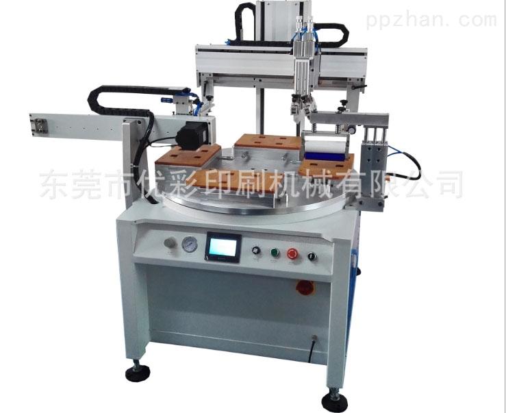 遥控器按键点碳机计算器外壳丝网印刷机