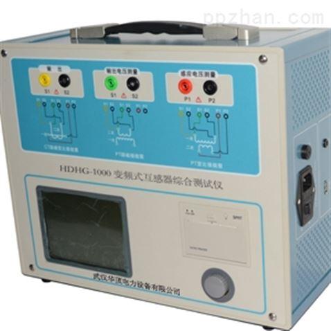 天津变频式互感器综合测试仪价格