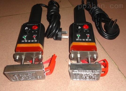 木托盘卡板烙印机热印机IPPC电烙铁