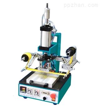 皮革烫金机皮革压花塑料烙印机木材打标机