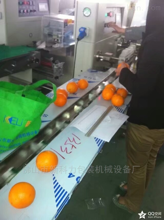 茂柑自动包装机