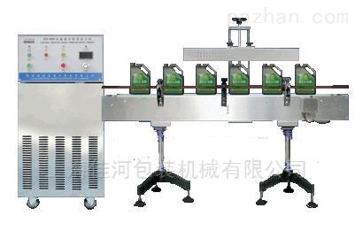 DCF-1 2电磁感应铝膜封口机