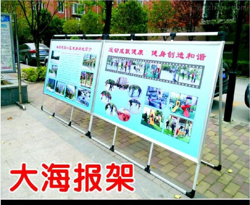 西安电视塔易拉宝展架条幅海报喷绘彩页印刷