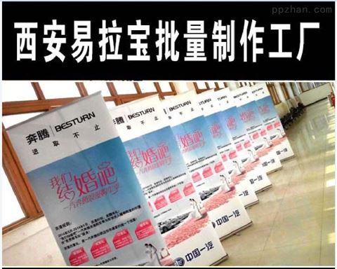 西安喷绘桁架地毯|展架会议会场布置报价