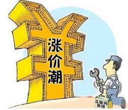 """涨价潮""""带来两极分化:小纸厂倒闭,大纸厂赚翻"""