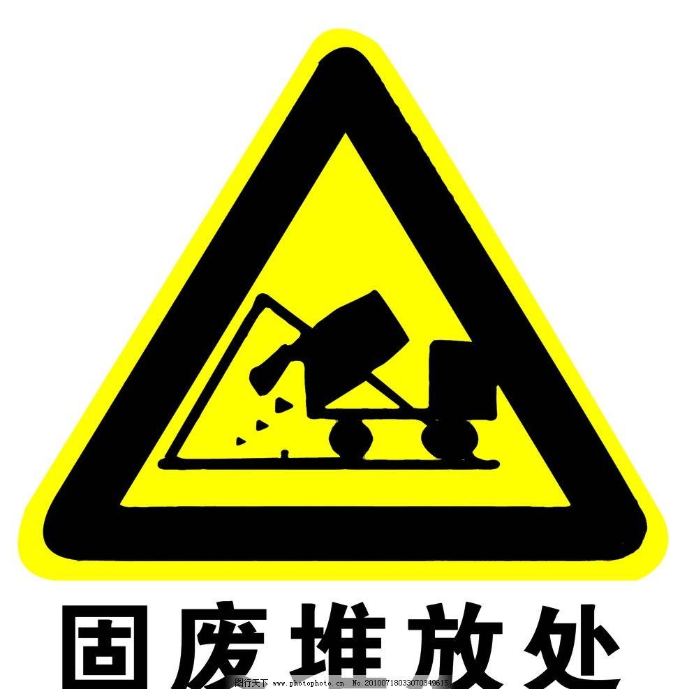 2019年固废行业发展信号