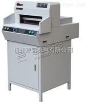 CB-460Z5精密切纸机