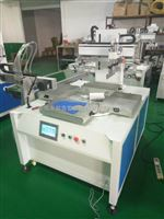 福建鞋垫平面转盘丝印机机械手自动取料