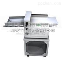 上海香宝XB-TQ580A+自动压痕米线一体机
